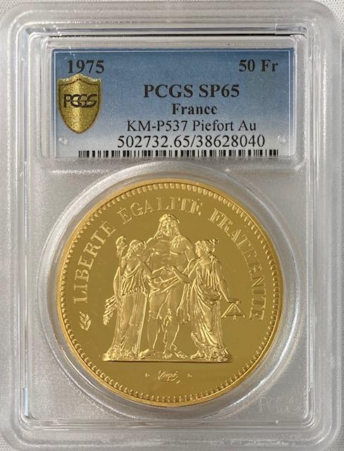 フランス1975年リパブリックプルーフ金貨ピエフォー50フランPCGS-SP65
