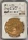 【動画あり】グレートブリテン2017年エリザベスII世60周年記念サファイアジュビリー5ポンド金貨NGC-PF70UCAMEO