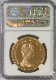 【動画あり】グレートブリテン1980年エリザベス女王5ポンド(第二世代)金貨NGC-PF70UCAM