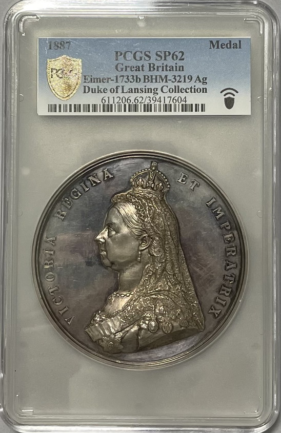 グレートブリテン・ビクトリア・ゴールデンジュビリーシルバーメダル1887年PCGS-MS62