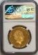 グレートブリテン2018年エリザベス2世100ポンドプルーフブリタニア金貨NGC-PF70UCAM