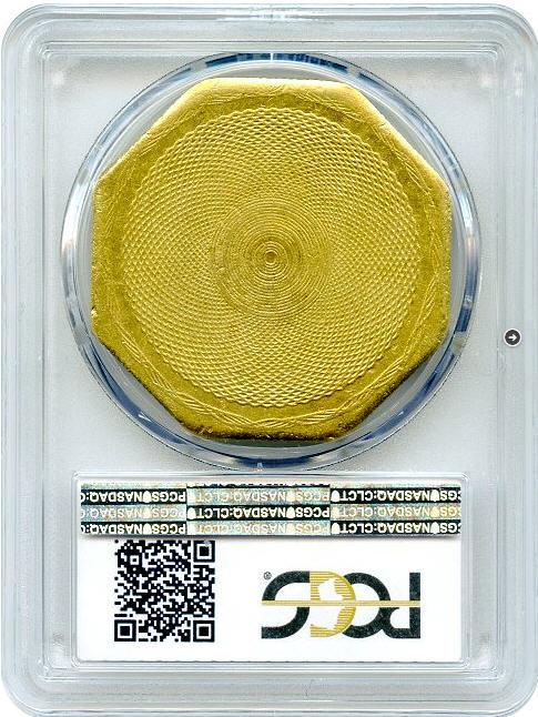 アンティークコイン アメリカ 50ドル金貨1852ハンバート $20 PCGS AU55