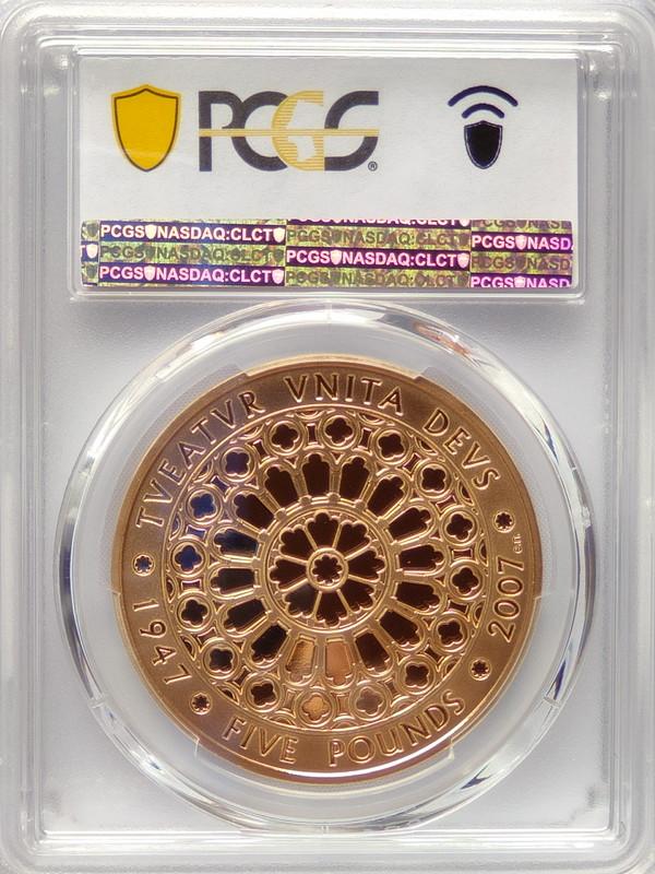 【動画あり】グレートブリテン2007年ダイアモンド・ウエディング・エリザベス2世1オンス5ポンドプルーフ金貨PCGS-PR70DCAM