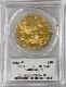 【動画あり】アメリカ50ドル金貨 ゴールドイーグル 1986-W年 $50PCGS PR70DCAMクリーブランドサイン入り