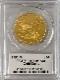 アメリカ50ドル金貨 ゴールドイーグル 1992-W年 $50PCGS PR70DCAMクリーブランドサイン入り