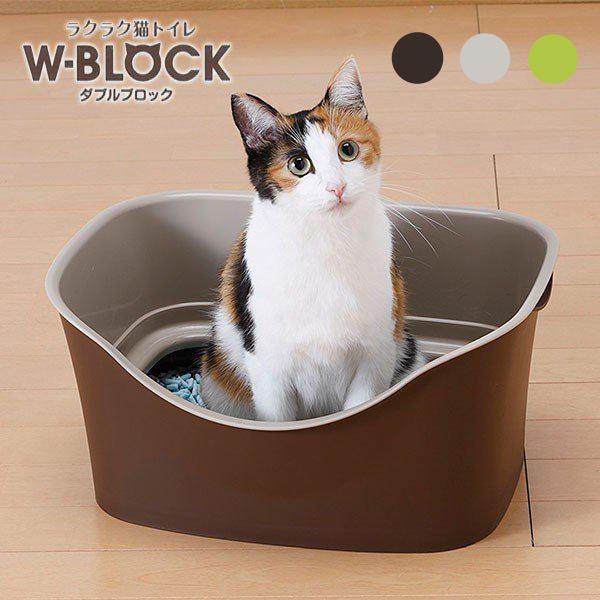 らくらく猫トイレ