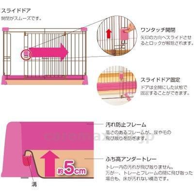 ペット用お掃除簡単サークル120-60