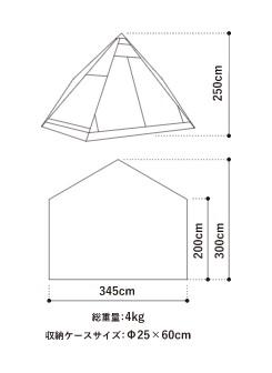 ゼインアーツ ゼクーM インナーテント / ZANEARTS ZEKU-M INNER TENT PS-103