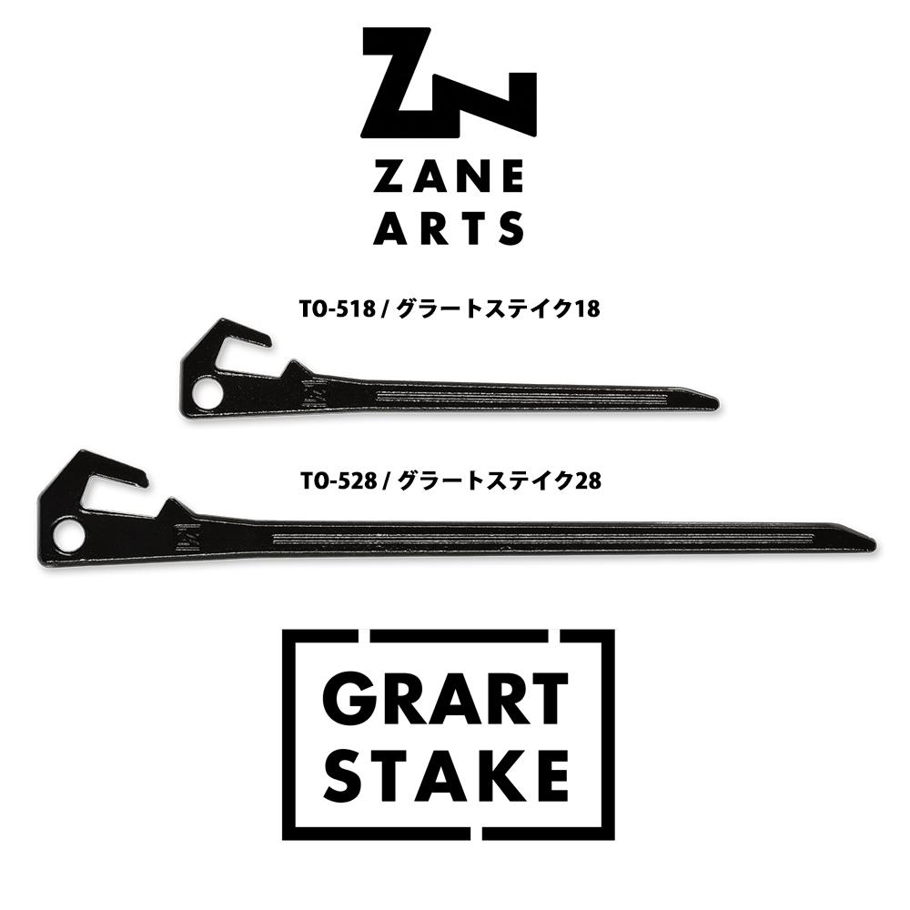 ゼインアーツ グラートステイク 28 / ZANEARTS GRARTSTAKE 28 TO-528