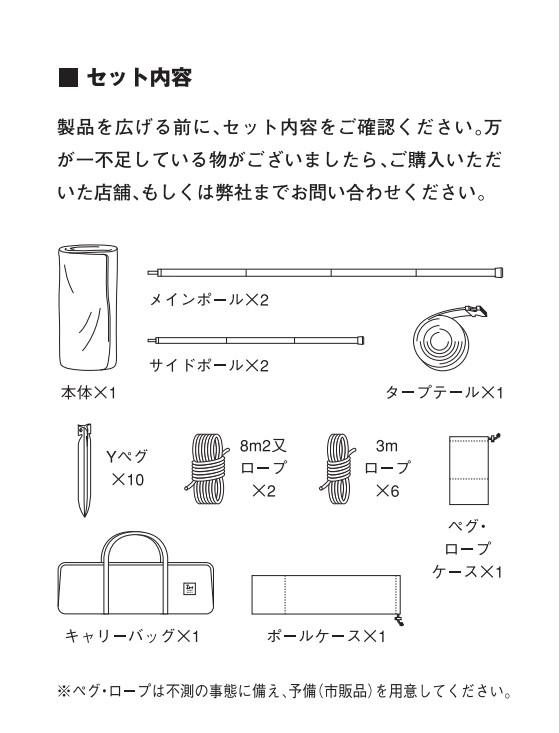 ゼインアーツ ゲウ / ZANEARTS GEU TP-003