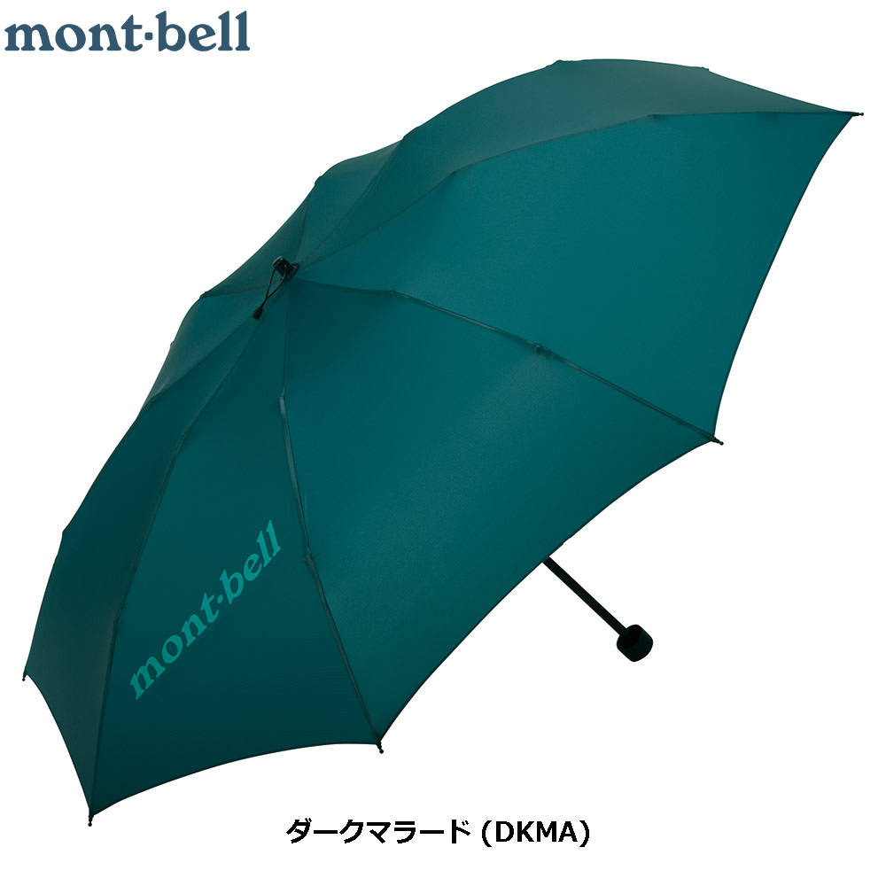 ロングテイル トレッキングアンブレラ / 【mont-bell モンベル】 #1128553