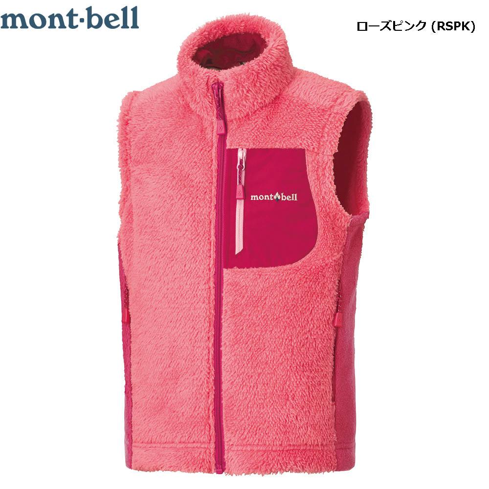 クリマエア ベスト Kid's 90-120 / 【mont-bell モンベル】 #1106700
