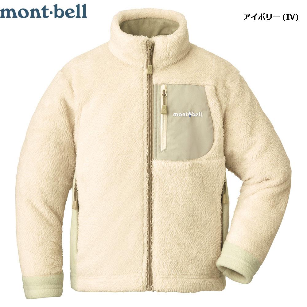 クリマエア ジャケット Kid's 90-120 / 【mont-bell モンベル】 #1106698