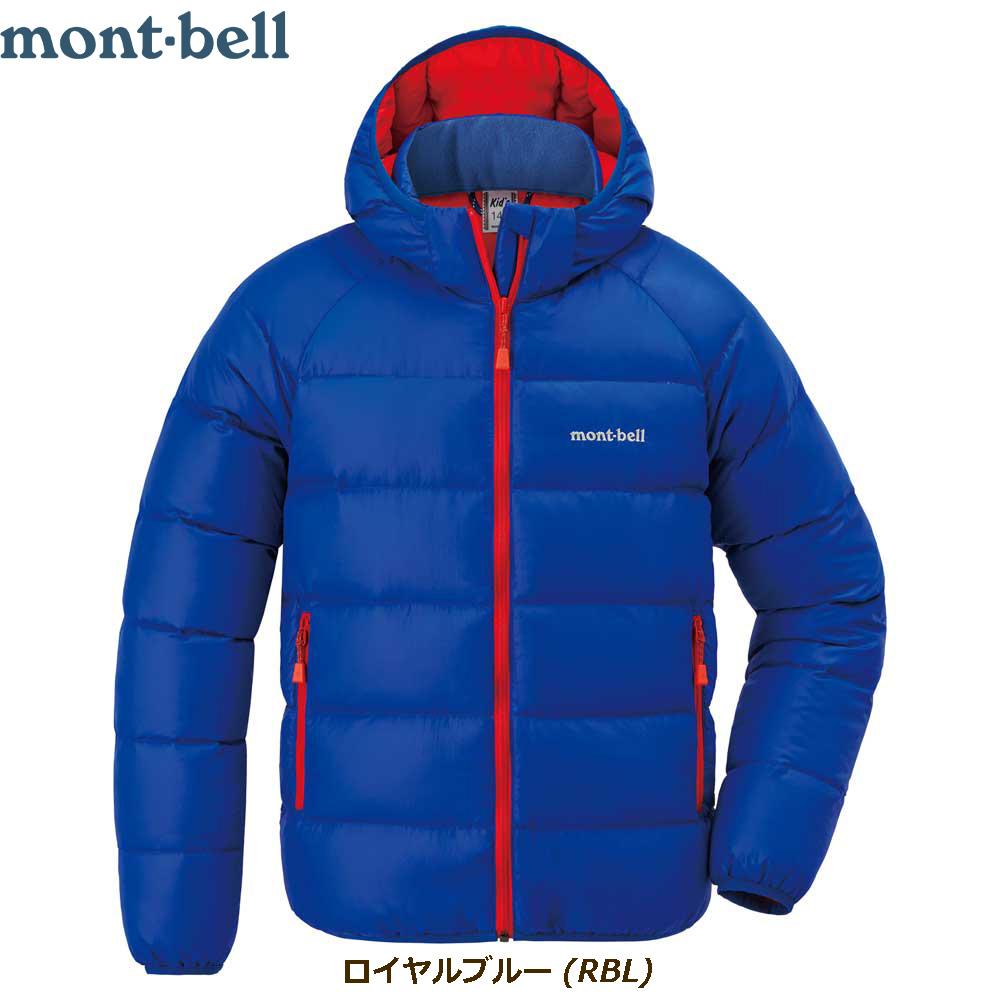 ネージュダウン パーカ Kid's 130-160 / 【mont-bell モンベル】 #1101582
