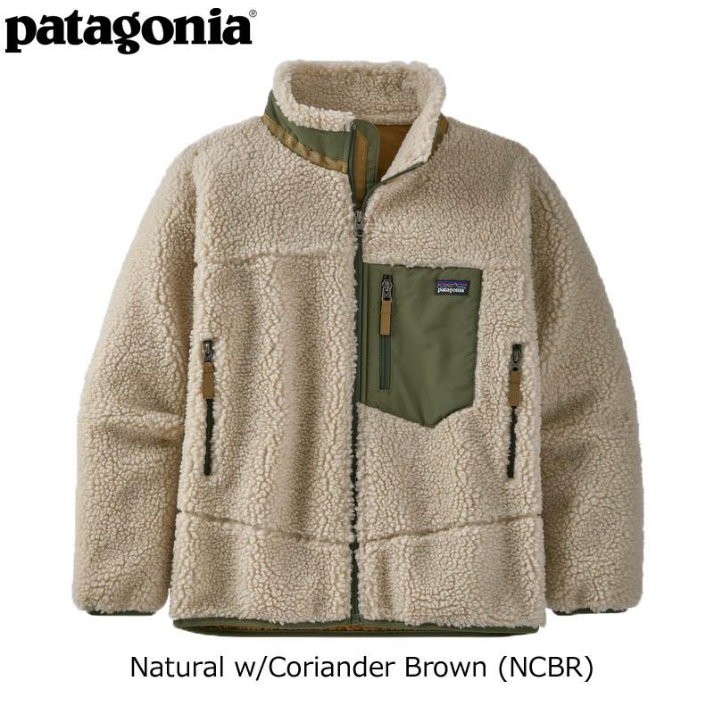 キッズ・レトロX・ジャケット 65625 / 【patagonia パタゴニア】