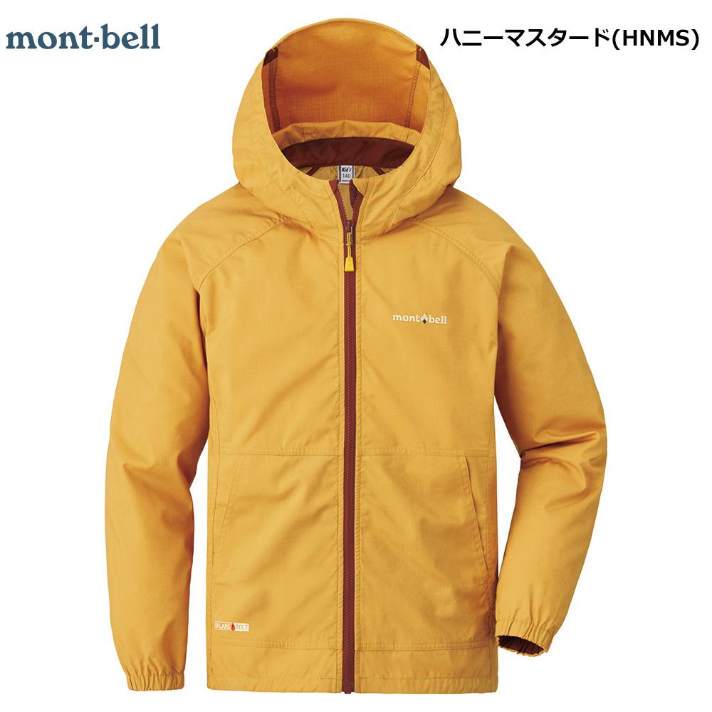 フエゴパーカ Kid's 130-160 【mont-bell】 2103109