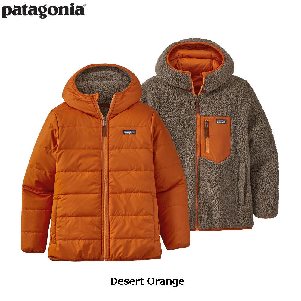 ボーイズ・リバーシブル・レディ・フレディ・フーディ 68095 / 【patagonia パタゴニア】