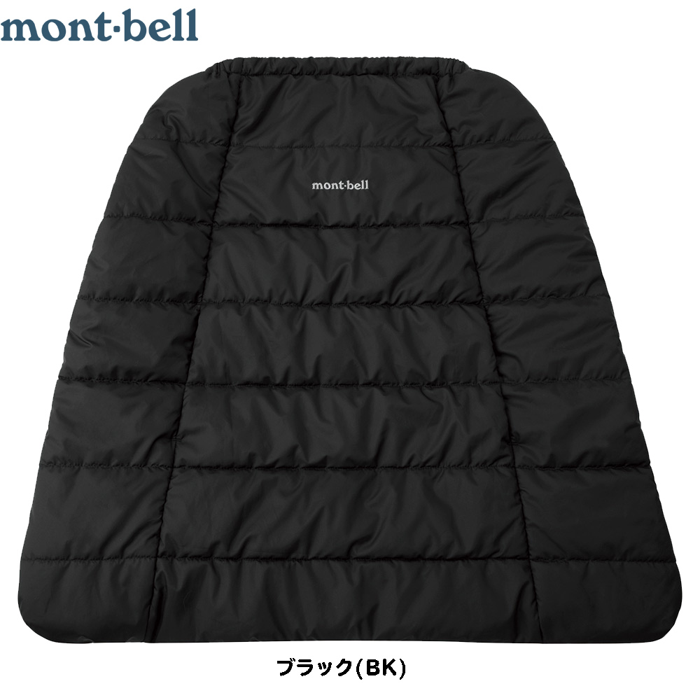 ポケッタブル ベビーキャリア ウォーマー / 【mont-bell モンベル】 #1124862