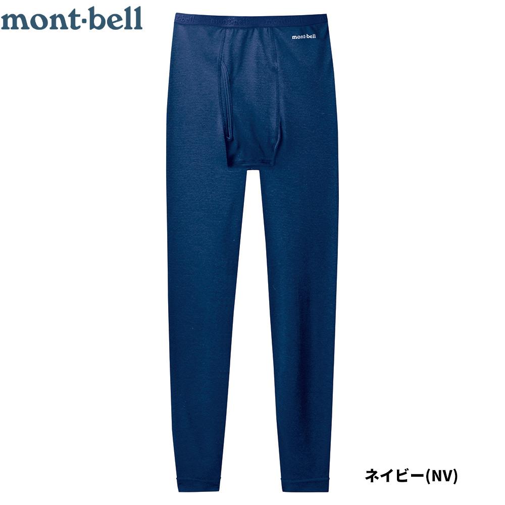ジオライン M.W. タイツ Kid's Boy's(男児用) / 【mont-bell モンベル】 #1107274