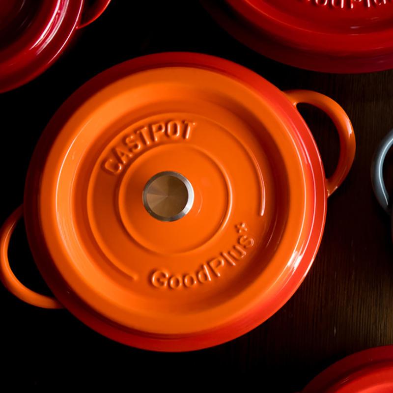 【アウトレットセール30%オフ/訳あり】グッドプラス キャストポット20�オレンジ(鉄鋳物ホーロー鍋)