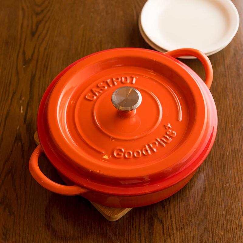 【アウトレットセール30%オフ/訳あり】グッドプラス キャストポット24�浅型オレンジ(鉄鋳物ホーロー鍋)