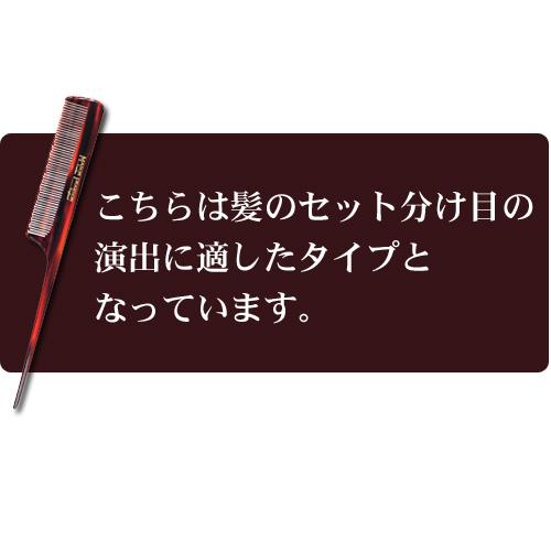 [通常購入]テイルコーム【正規品メイソンピアソン】MASON PEARSON[ギフト]