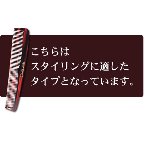 [通常購入]スタイリングコーム 【正規品メイソンピアソン】MASON PEARSON[ギフト]