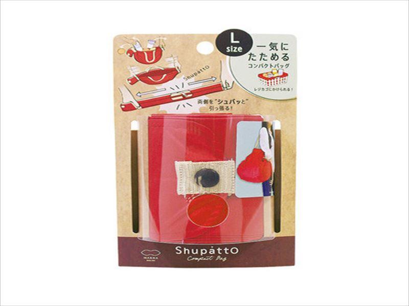 【レジカゴにもかけられるコンパクトバッグ】Shupatto(シュパット)コンパクトバッグL