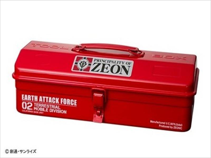 機動戦士ガンダム ツールボックス ジオン公国仕様 赤