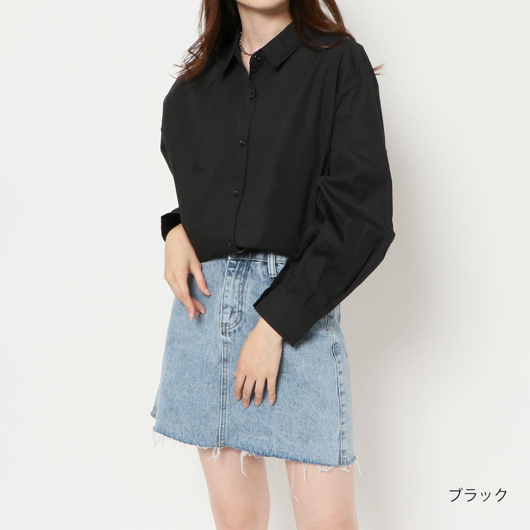 【予約】(ホワイト9/21発売予定)無地シャツ