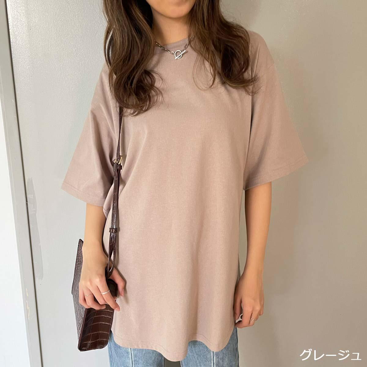 【5/11再入荷】バックヘンリーネックTシャツ