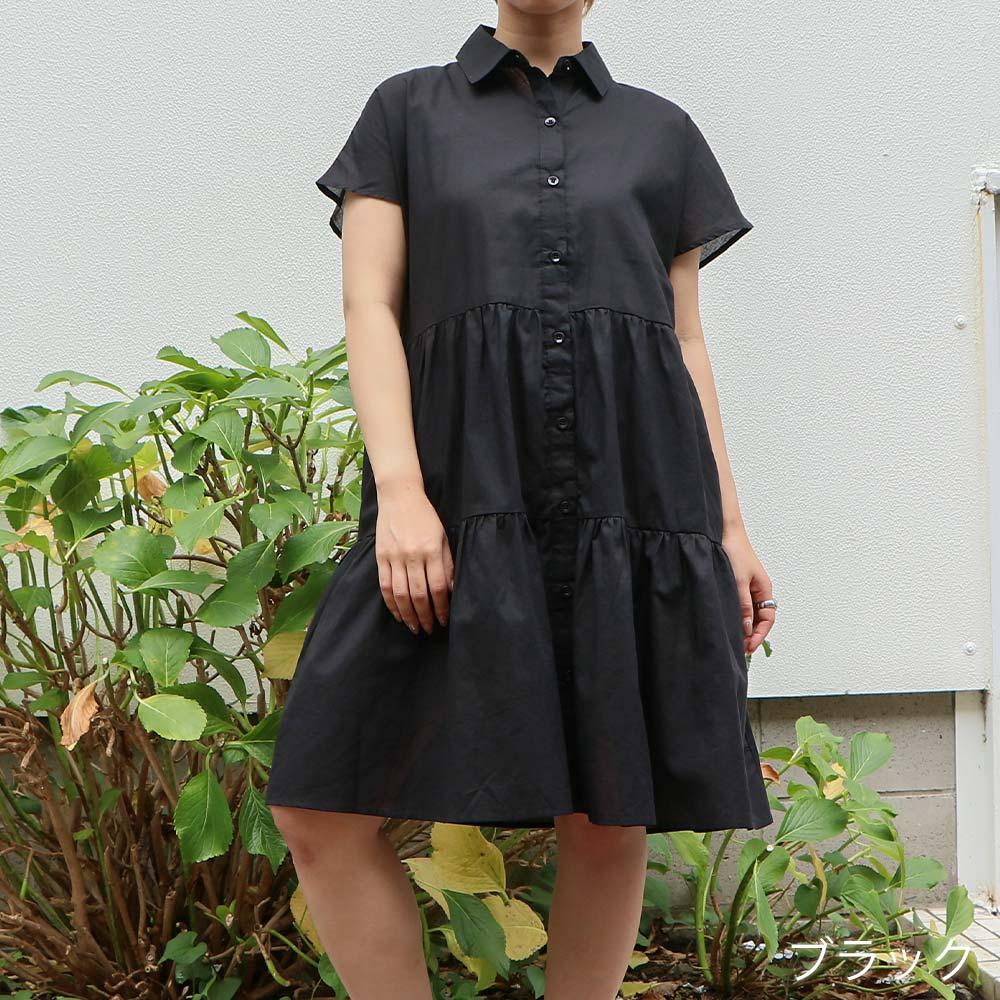 【SALE】半袖ティアード襟付きワンピース