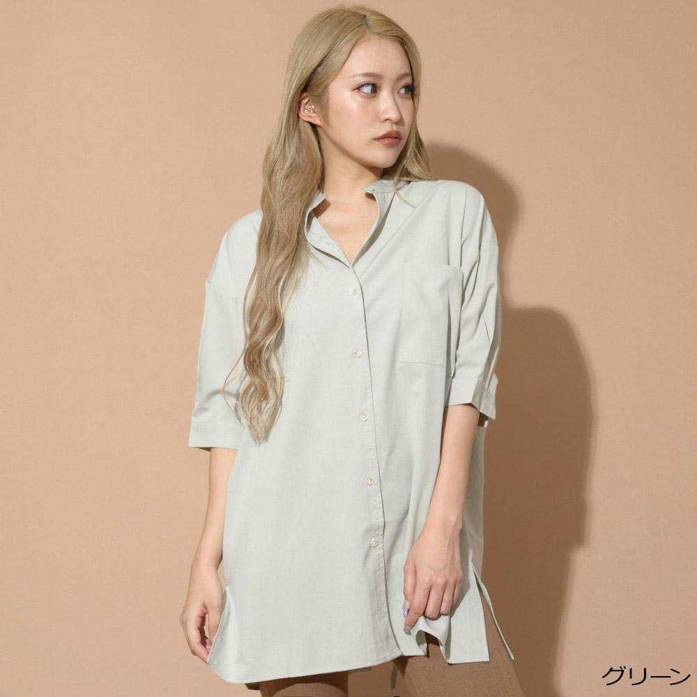 【ネコポス送料無料】バックスリットバンドカラーシャツ