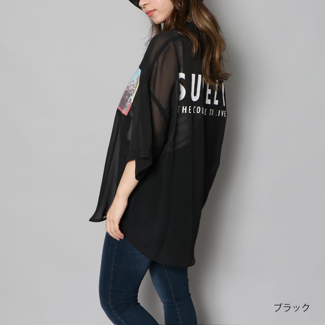 【ネコポス送料無料】バックロゴプリントシャツ