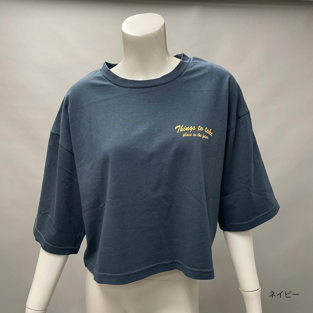 短丈チェーン刺しゅうTシャツ