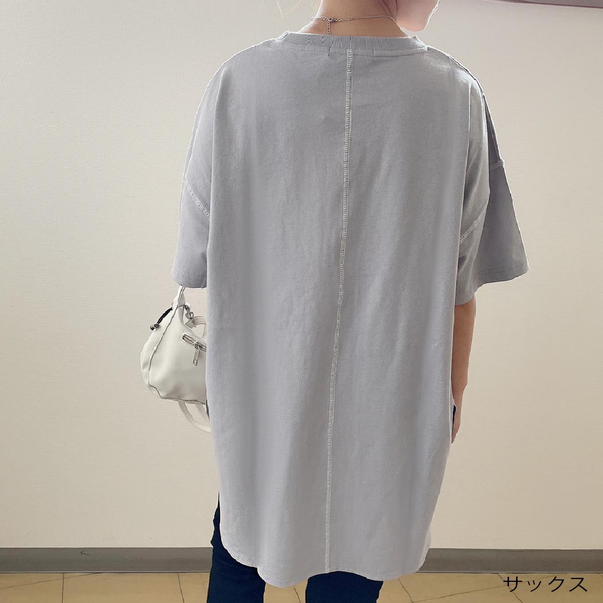 【6/7新色追加】【ネコポス送料無料】バックステッチTシャツ