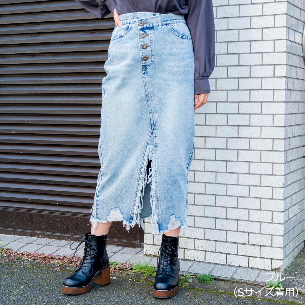 【NEW】フロントダメージデニムスカート