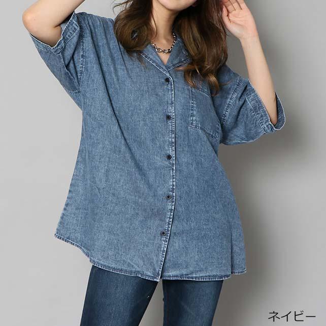 【8/30再入荷】【ネコポス送料無料】バックプリントワッペンシャツ