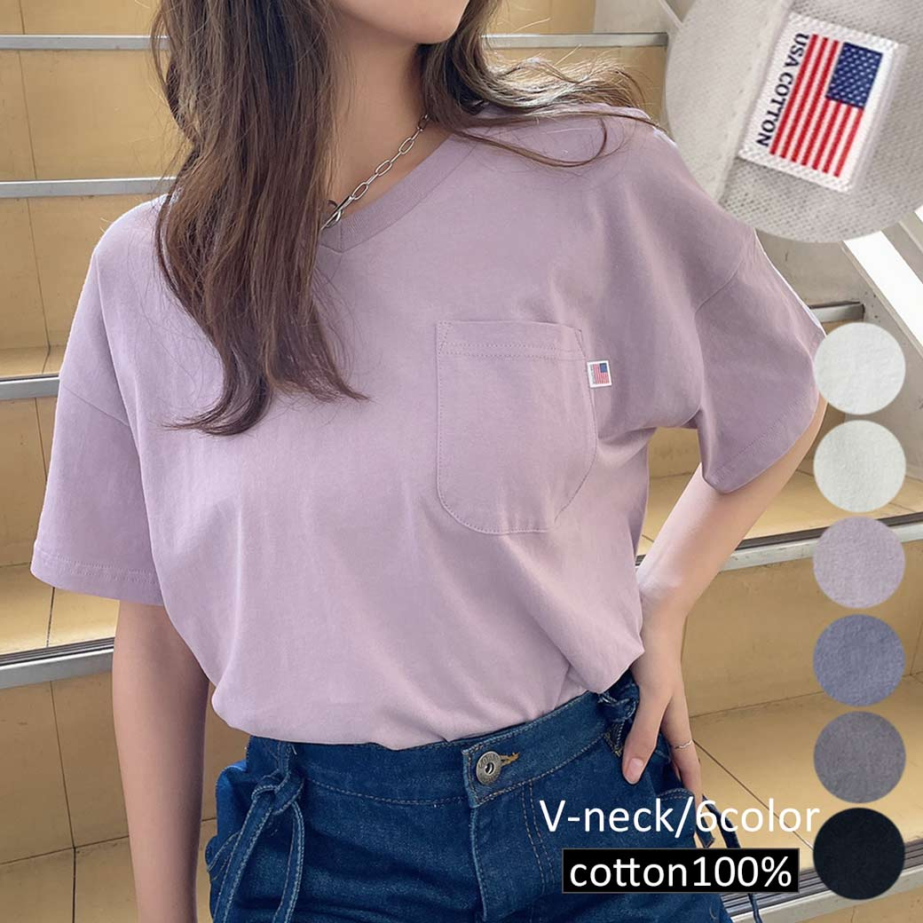 【7/26再入荷】【ネコポス送料無料】USAコットンVネックTシャツ