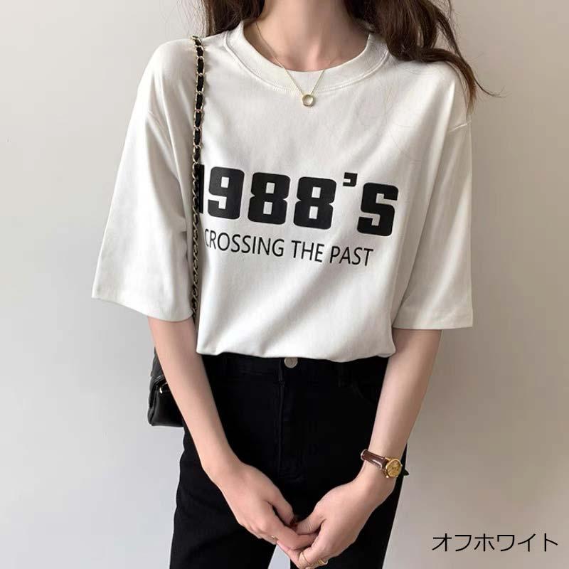 【8/27再入荷】1988'Tシャツ