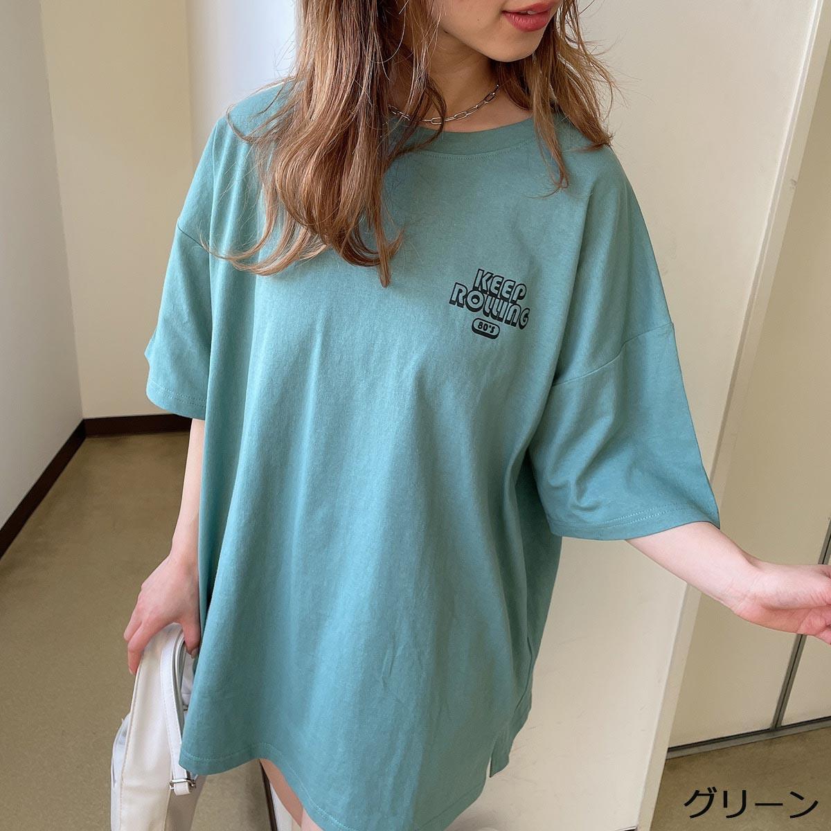 """【4/6再入荷】【ネコポス送料無料】80""""sTシャツ"""