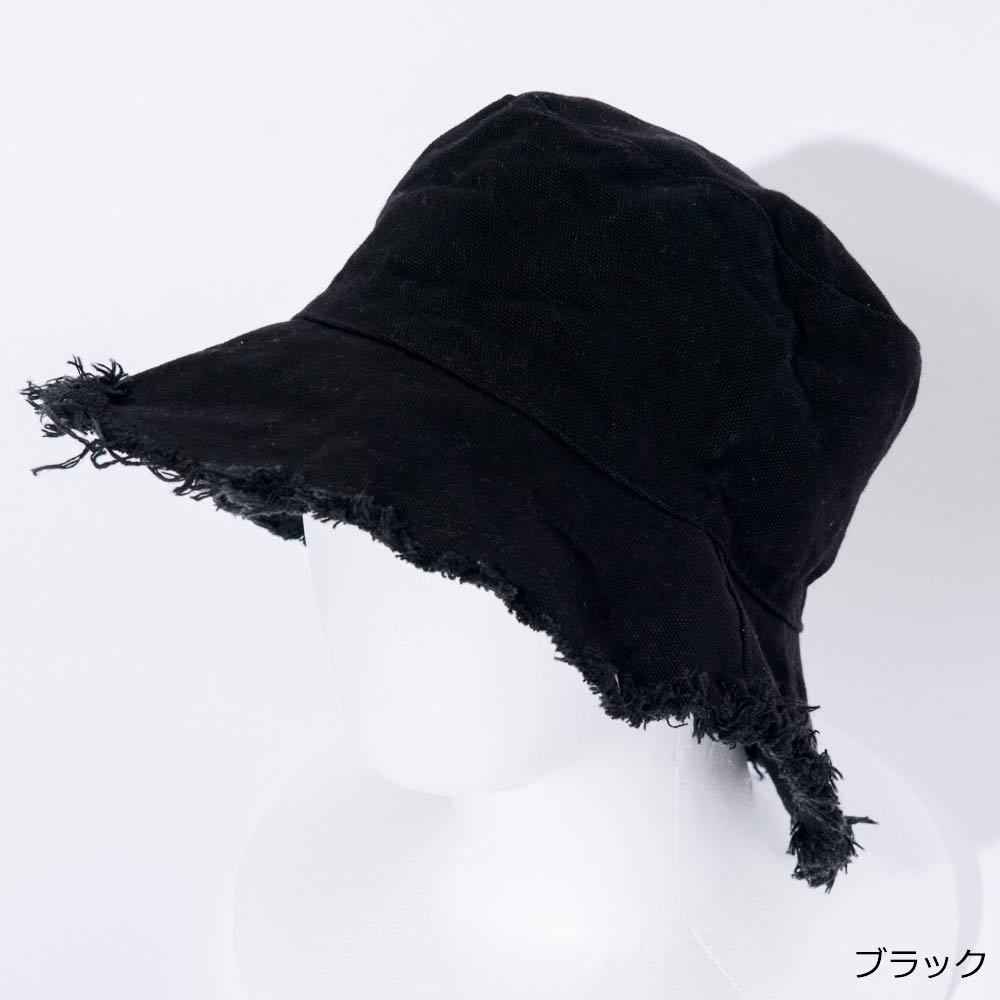 【ネコポス送料無料】ダメージバケットハット