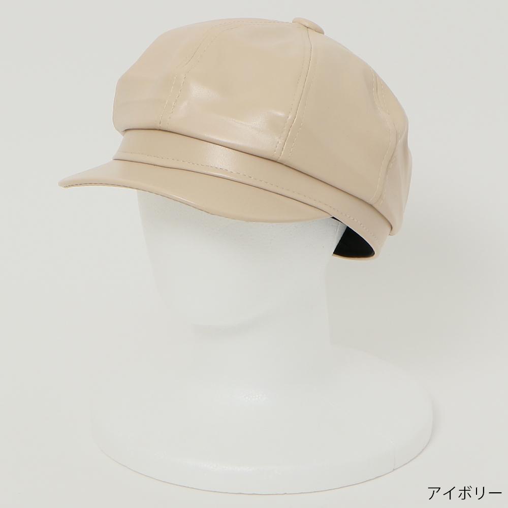 【9/30再入荷】合皮キャスケット