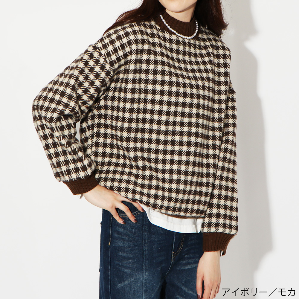 【12/23再入荷】ハイネック柄トップス