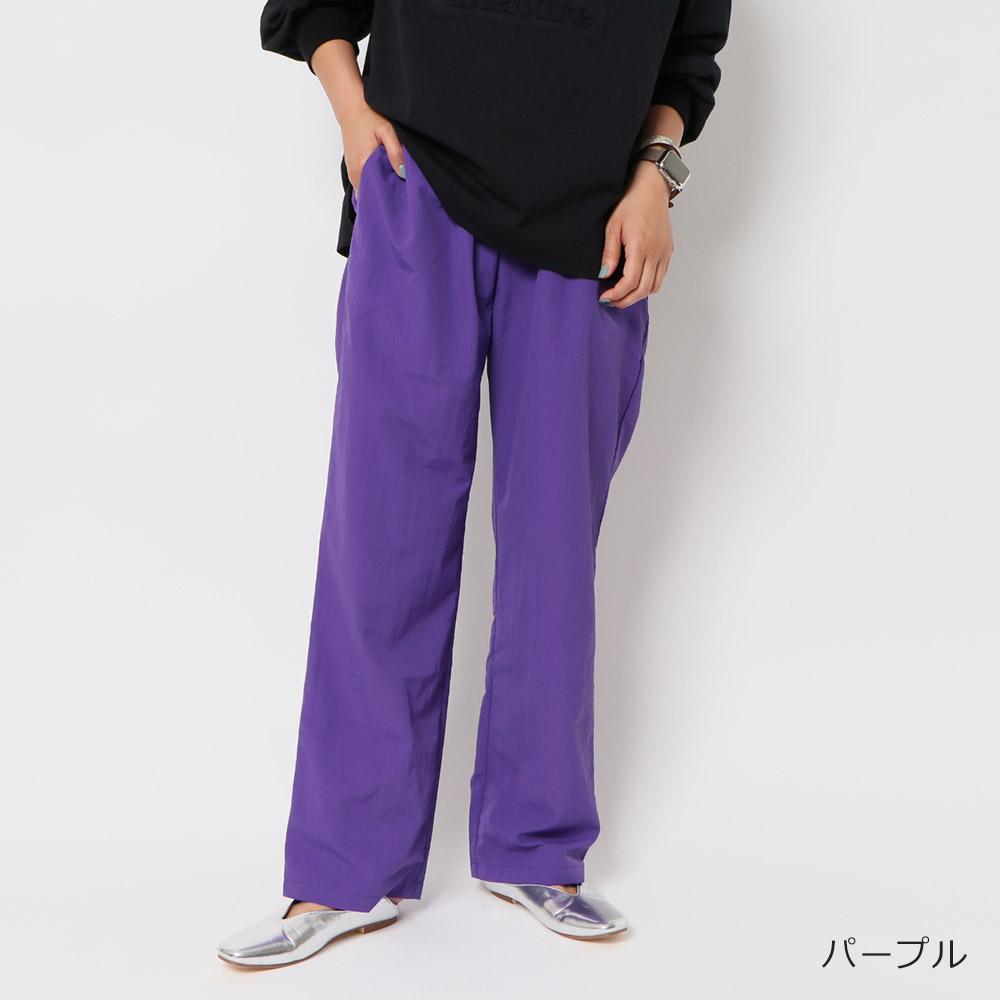 【予約】(9/24販売予定)ナイロンカラーパンツ