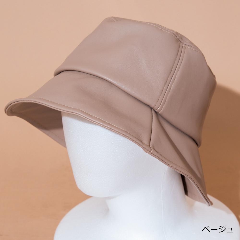 【再入荷】【ネコポス送料無料】合皮バケットハット