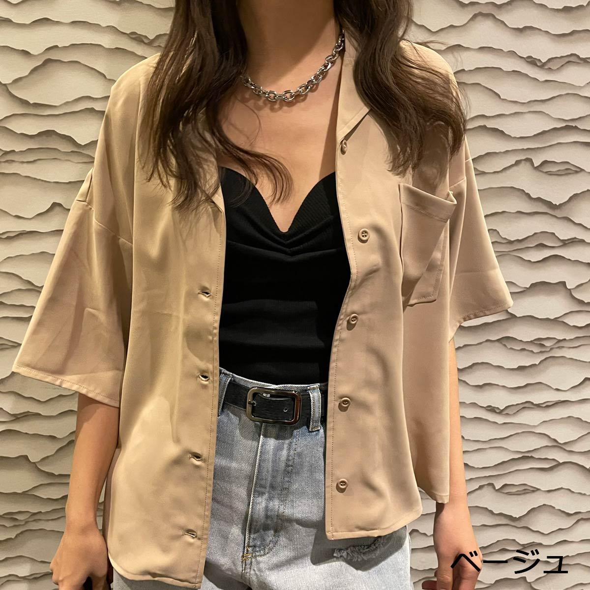 【ネコポス送料無料】アニマル柄開襟シャツ