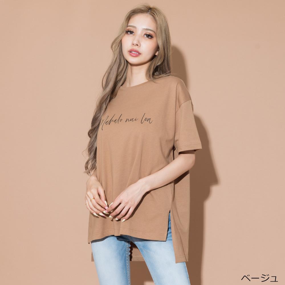 【ネコポス送料無料】マハロヌイロアTシャツ