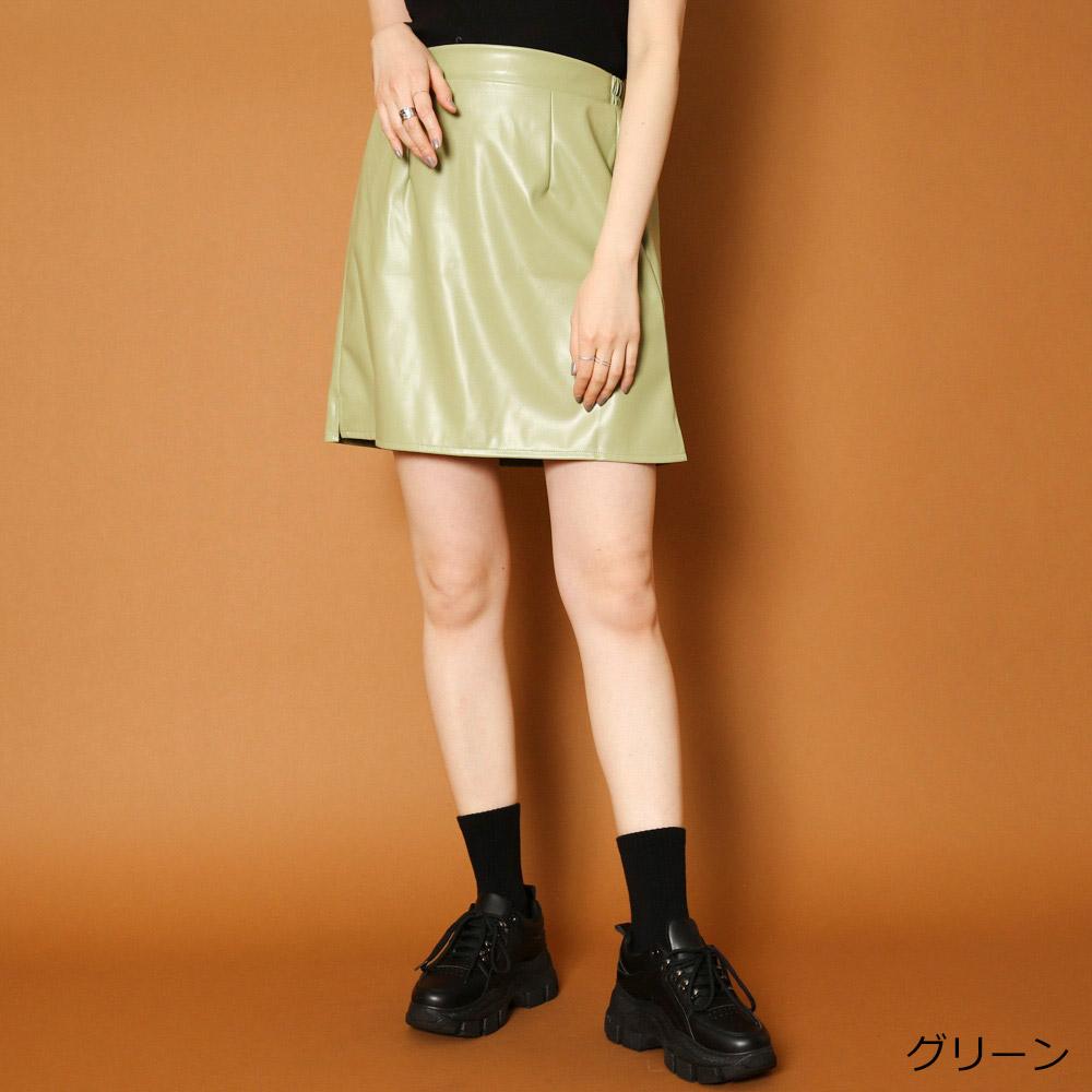 エコレザーミニスカート