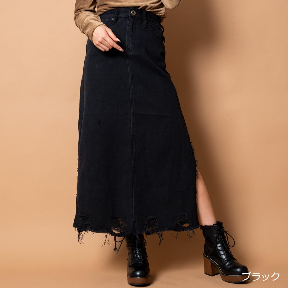 【再入荷】サイドスリットデニムロングスカート